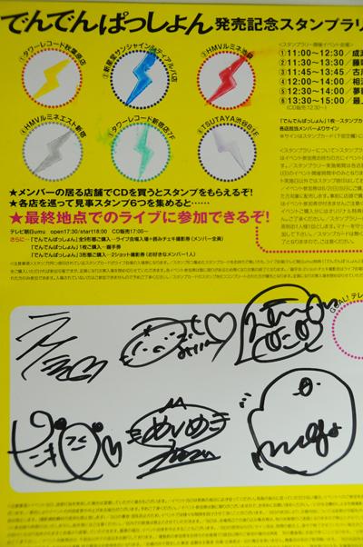 DSC_8918 - コピー.JPG
