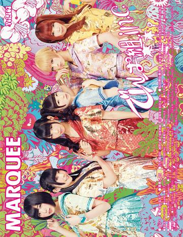 MARQUEE_Vol.107_H1.jpg
