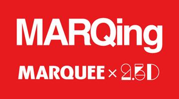 MARQing_logo.jpg