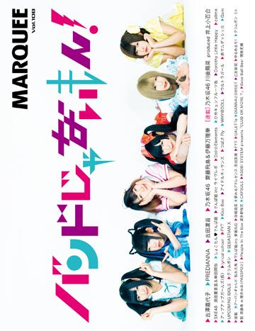 M_108_H1.jpg
