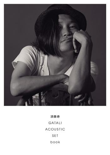 GATALI_H1.jpg