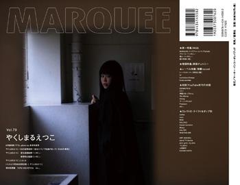MARQUEE_Vol.79_H4.jpg